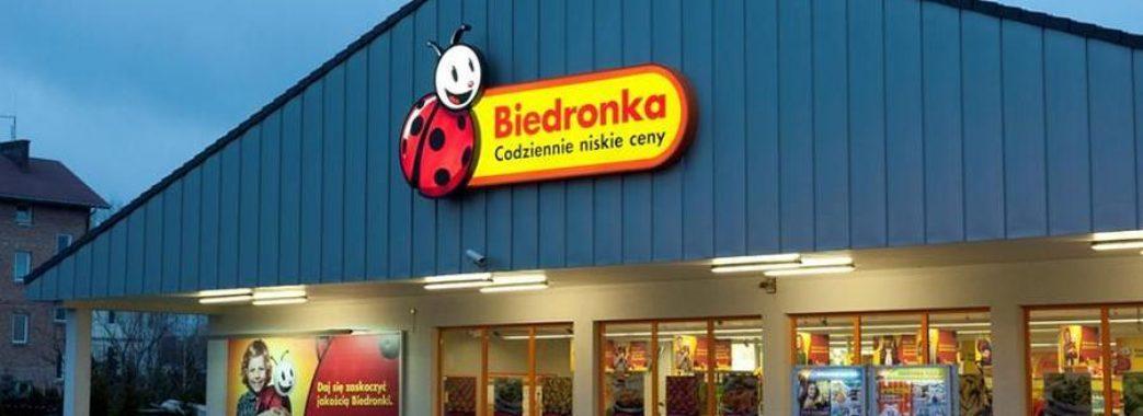«Закрий рота к**вa українець»: у відомому торговому центрі Польщі трапився інцидент