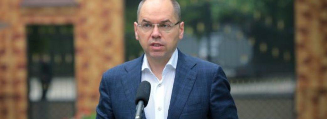 Максима Степанова планують звільнити до кінця року