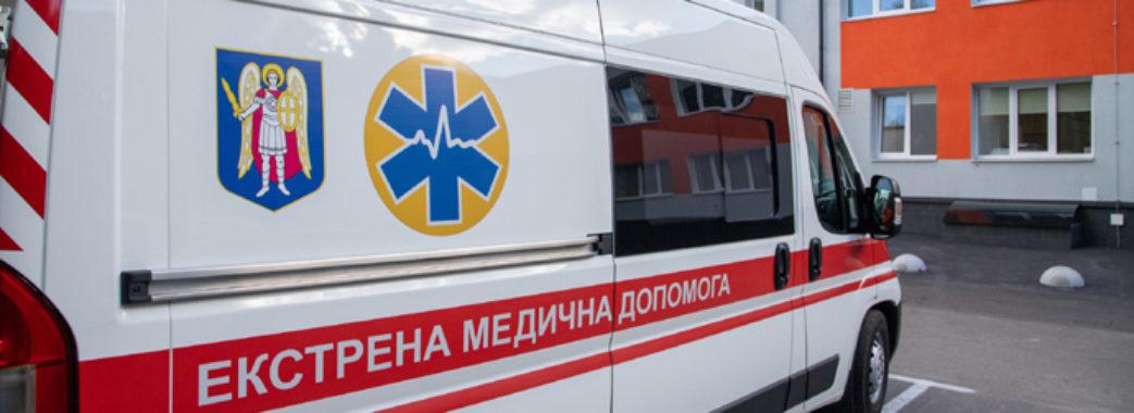 Виключно ургентні хворі та пацієнти з COVID-19: українські лікарні припинили проводити планові операції