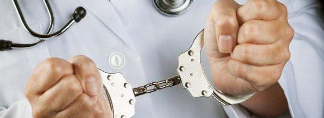 На Перемишлянщині через смерть пацієнтки засудили хірурга