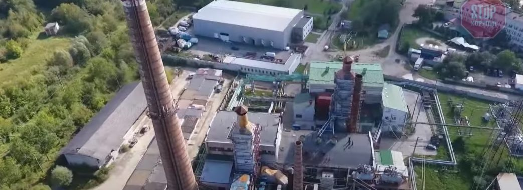 Новий Розділ та Новояворівськ далі без тепла: призначений АРМА управитель загнав ТЕЦ у мільярдні борги (Відео)