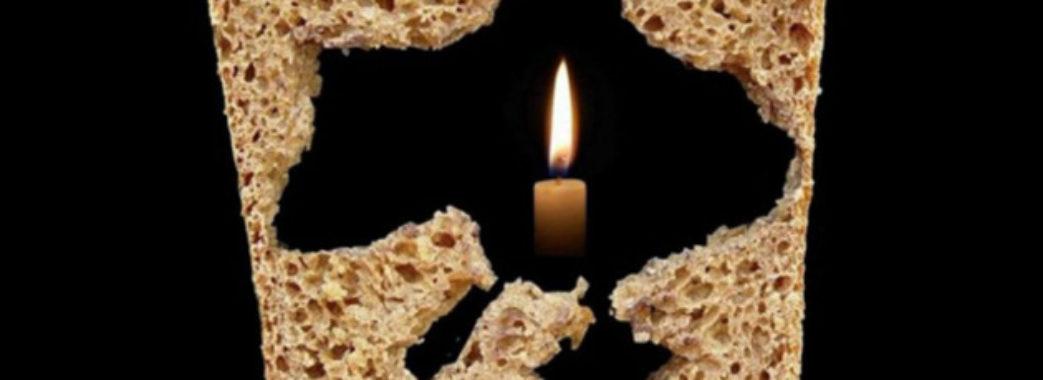 Сьогодні в Україні День пам'яті жертв Голодомору: запаліть свічку у своєму вікні
