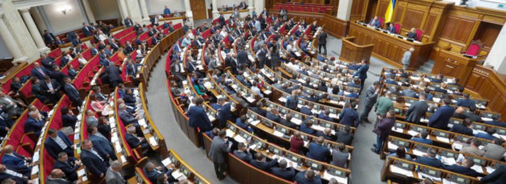 Ухвалили проєкт Держбюджету: чого слід чекати у наступному році