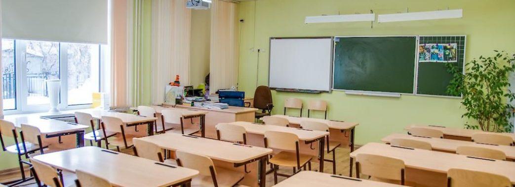 Українські школи з січня перейдуть на оновлений санітарний регламент: основні зміни