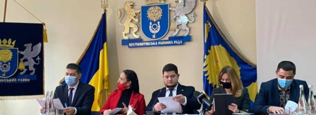 У Пустомитах обрали голову Львівської районної ради