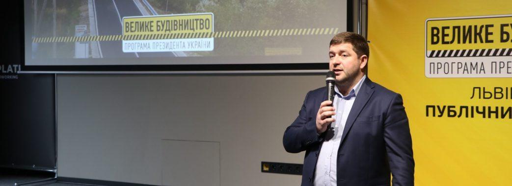 На Сколівщині завершили ремонт двох автомобільних доріг, що з'єднають Львівщину та Закарпаття