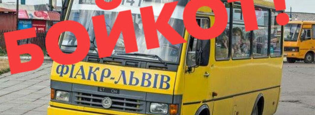 У приміських маршрутках Львівщини подорожчав проїзд: пасажири проти нових тарифів