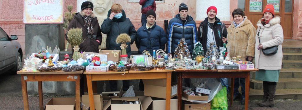У Миколаєві провели благодійний ярмарок, аби підтримати людей з психічними розладами