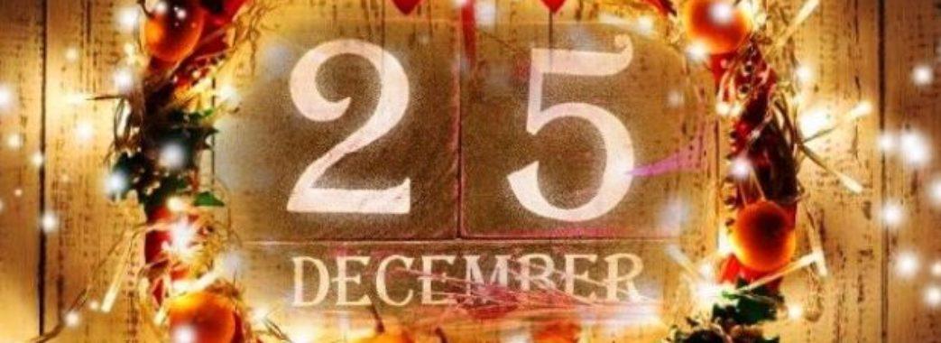 «Це гарна нагода підготуватися до Різдва»: львівський священник розповів, чи можна завтра працювати