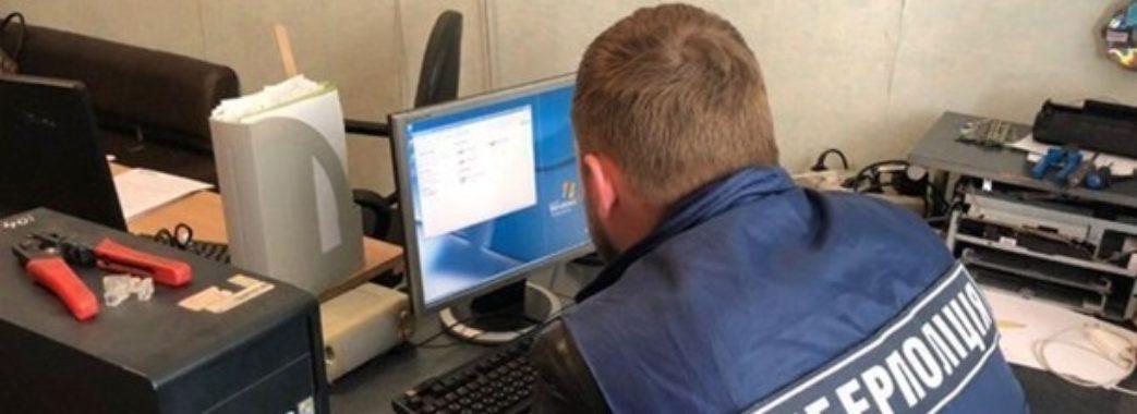 Шахраї виманюють в українців гроші за допомогою відео зі Зеленським