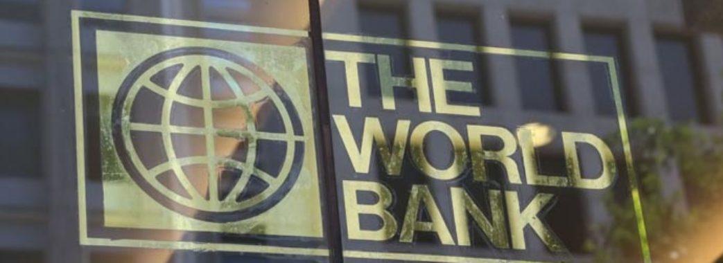Мільйон українців міг опинитися за межею бідності: Світовий банк вирішує цю проблему