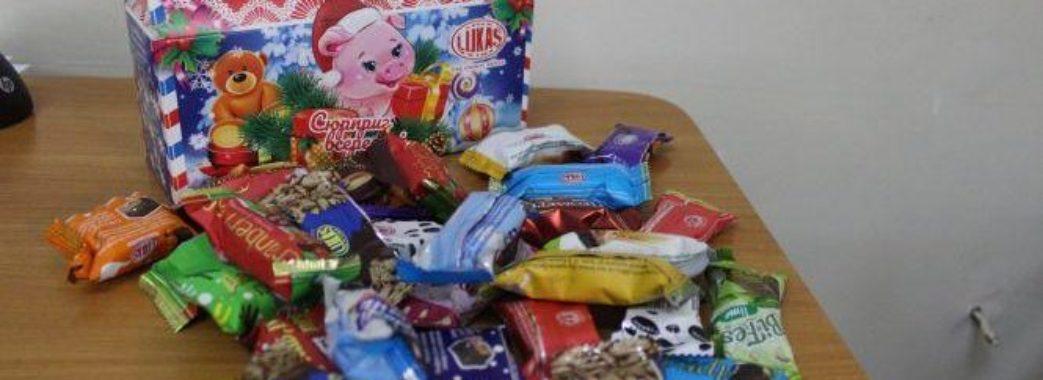 На Миколаївщині збирають солодощі та іграшки, щоб допомогти Святому Миколаю
