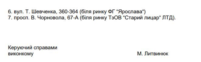 3_5fbfcc58b470f
