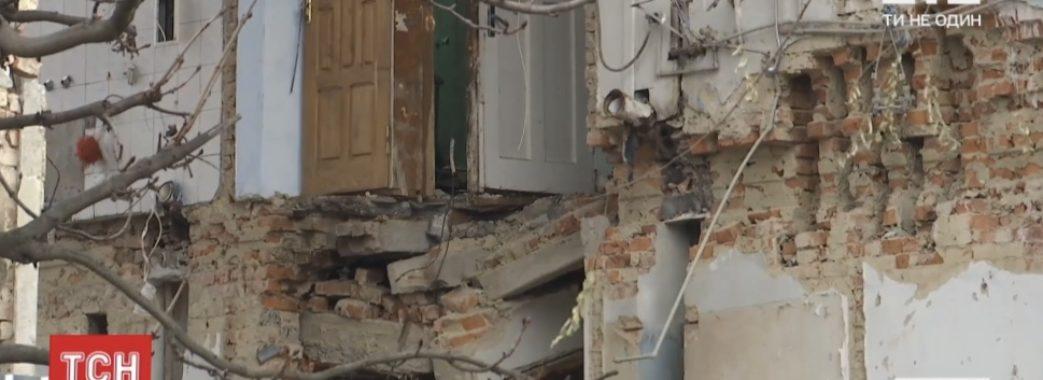 «Вже страшно спати»: у Дрогобичі мешканці будинку бояться, аби вдруге не повторилась трагедія