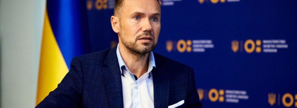 Сергій Шкарлет не отримав підтримки Освітнього комітету на призначення керівником МОН