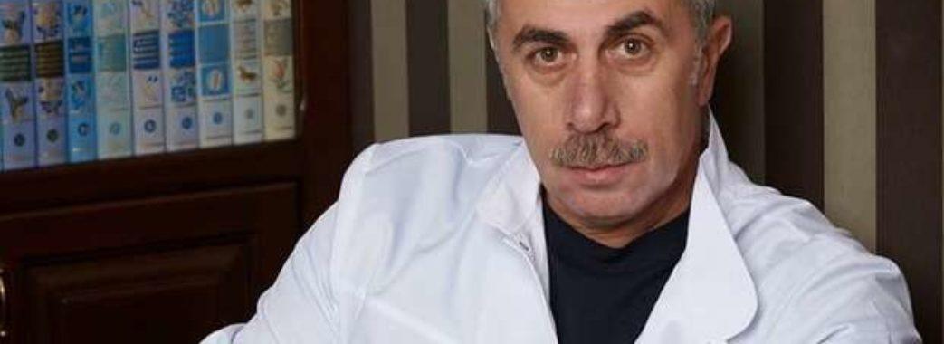 У 30 відсотків пацієнтів після COVID-19 виникають проблеми з психікою, – Євген Комаровський
