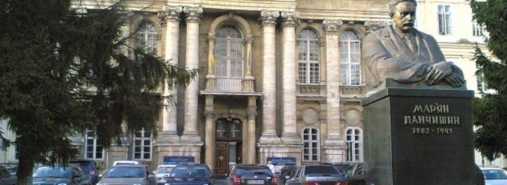 Музеї та лікарні Львова більше не «переїжджатимуть» в область
