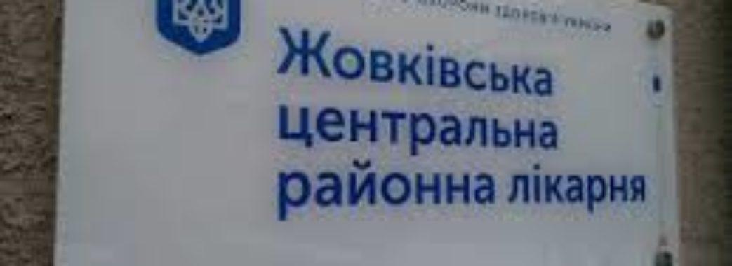 Через смерть пацієнців у райлікарні очільник Жовківщини не подаватиме у відставку