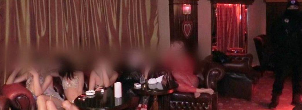 Замаскувала бордель під масажний салон: львів'янку судитимуть за утримання місць розпусти