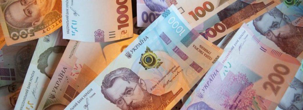 Верховна Рада ухвалила бюджет на 2021 рік: основні параметри