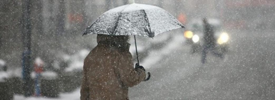 Штормове попередження: мешканців Львівщини інформують про ускладнення погодних умов