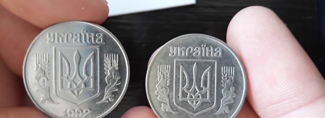 Львівські медики врятували дівчинку, яка проковтнула 5 копійок