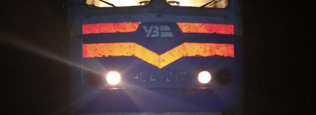 На Бродівщині рахівський поїзд вбив чоловіка