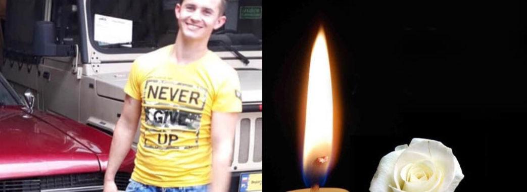 «Ніколи нікому не відмовляв у допомозі»: у Польщі загинув 23-річний хлопець зі Золочівщини