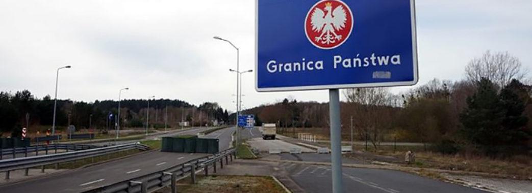 Кому з українців не потрібен карантин при виїзді до Польщі: роз'яснення посольства