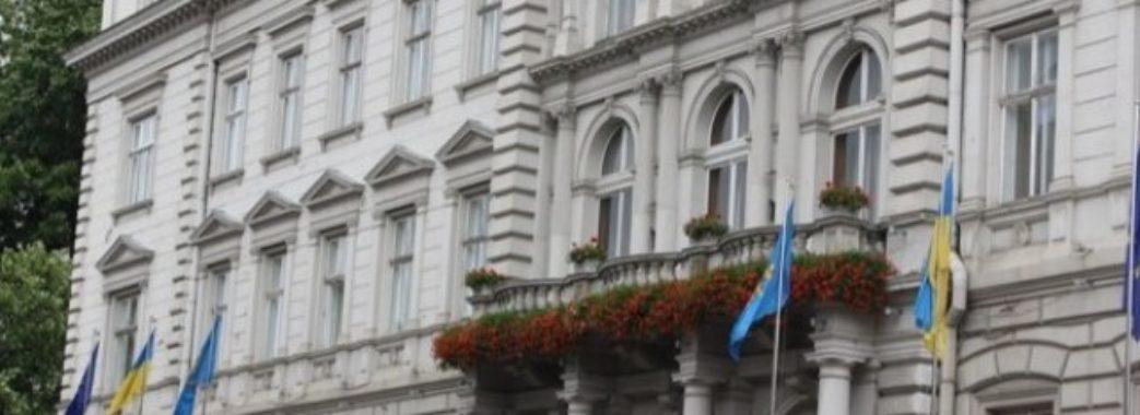 Як у Львові обирали голову обласної ради: у соцмережах оприлюднили цікаве фото