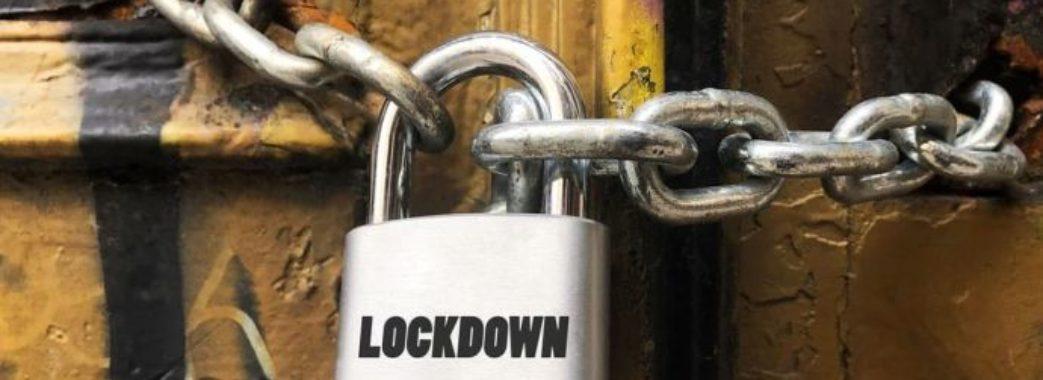 Після Нового року: МОЗ пропонує ввести локдаун не у грудні