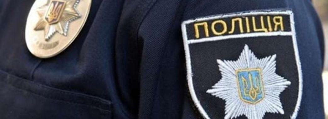Поліцейським, які побили ветеранів АТО у центрі Львова, оголосили підозри