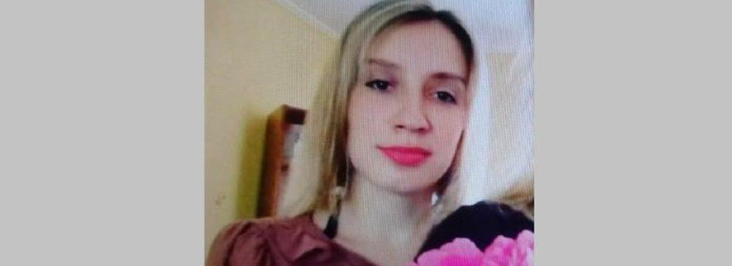 На неї чекає маленька донька: 26-річна жінка з Перемишлянщини десятий день не з'являється вдома