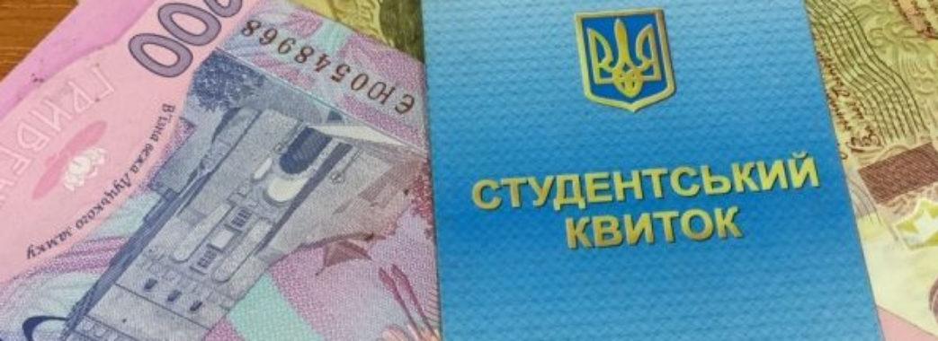 У Дрогобичі судитимуть студентку, яка отримувала допомогу по безробіттю