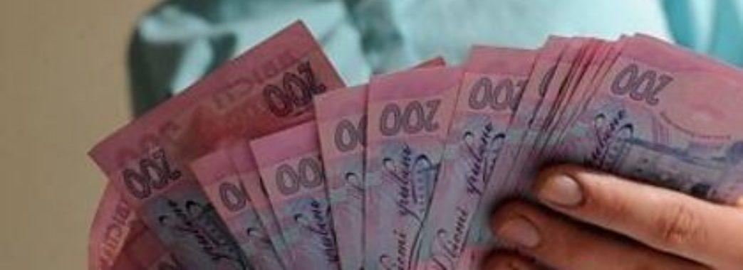 Стало відомо, кому не світить обіцяна виплата 8 тисяч гривень