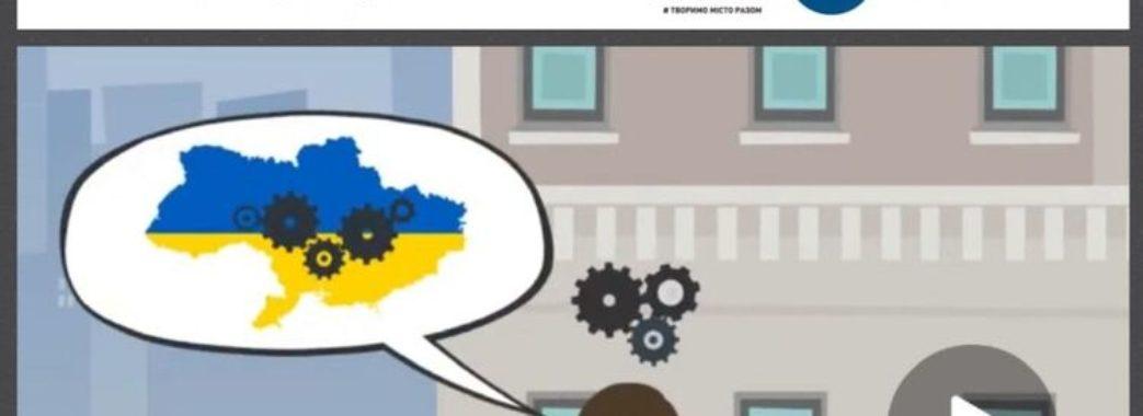 Львівська міськрада оприлюднила відео з картою України без Криму