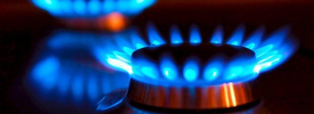 «Не можемо дозволити зростання ціни»: у Зеленського обіцяють переглянути тарифи на газ