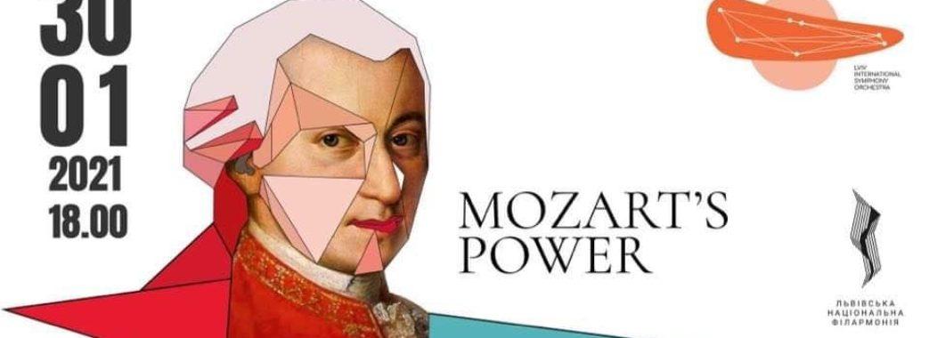 INSO-Львів дасть концерт у філармонії до дня народження Моцарта