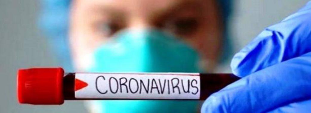 Менше вилікувалось, ніж захворіло: оновлена статистика Covid-19 да добу