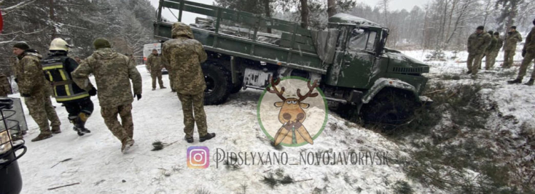 На Яворівщині вантажівка з військовими потрапила в аварію: п'ятьох осіб госпіталізували