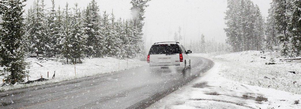 Мороз і ожеледиця: якої погоди чекати мешканцям Львівщини цього тижня