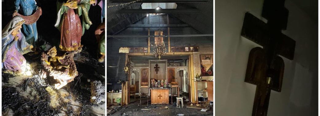 «О восьмій мали служити Літургію, а тут пожежа»: у Стрию згоріла церква (ВІДЕО)