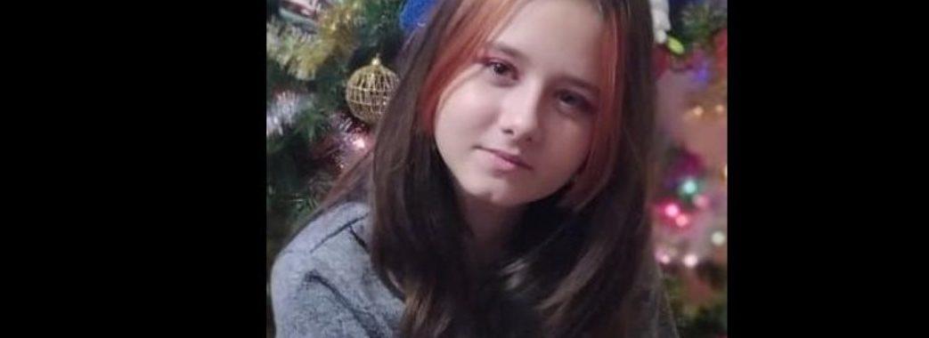 Пішла до репетитора: львівські правоохоронці другу добу шукають 12-річну зниклу дівчинку