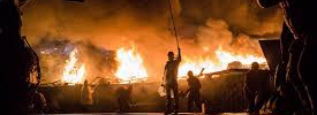 Вогнехреща: сім років тому на Майдані почалося силове протистояння з владою