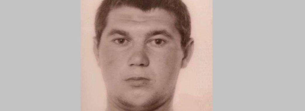 «Я вже забула, коли спала»: на Червоноградщині майже місяць розшукують 21-річного чоловіка