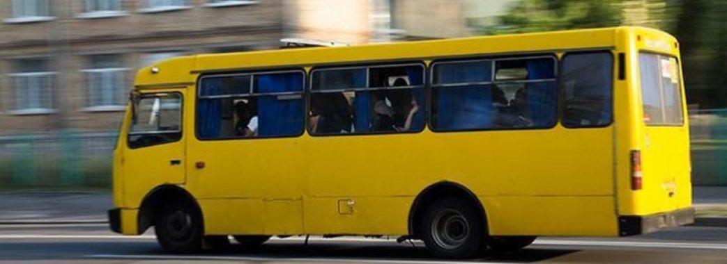 Новий удар по гаманцю: львівські перевізники хочуть підняти вартість проїзду у маршрутках