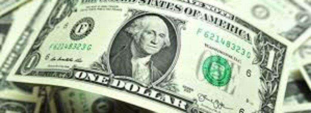 Долар в Україні різко подешевшав
