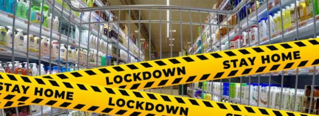 Під час локдауну не можна буде придбати ряд повсякденних товарів: що саме