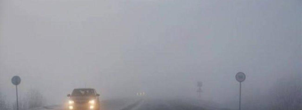 Штормове попередження: мешканців Львівщини інформують про ускладнення погодніх умов