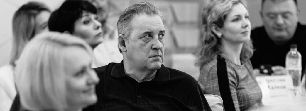 «Віддана справі людина»: передчасно помер директор Турківської лікарні